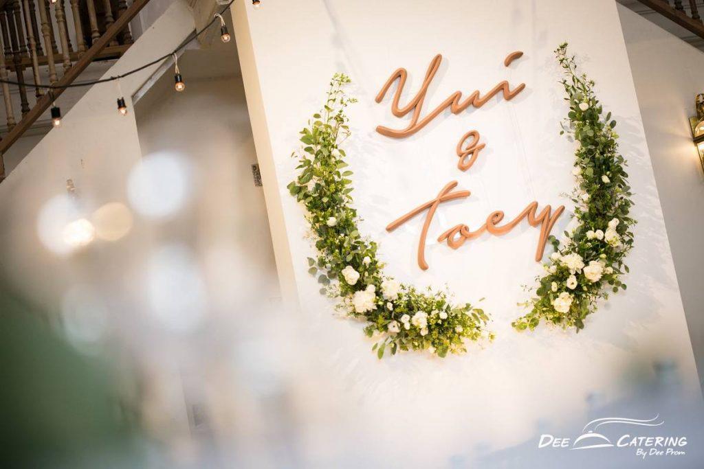 งานแต่งงานที่เบเนดิค_ค็อกเทล_เซ็ทเมนู_DEE-080-1024x683