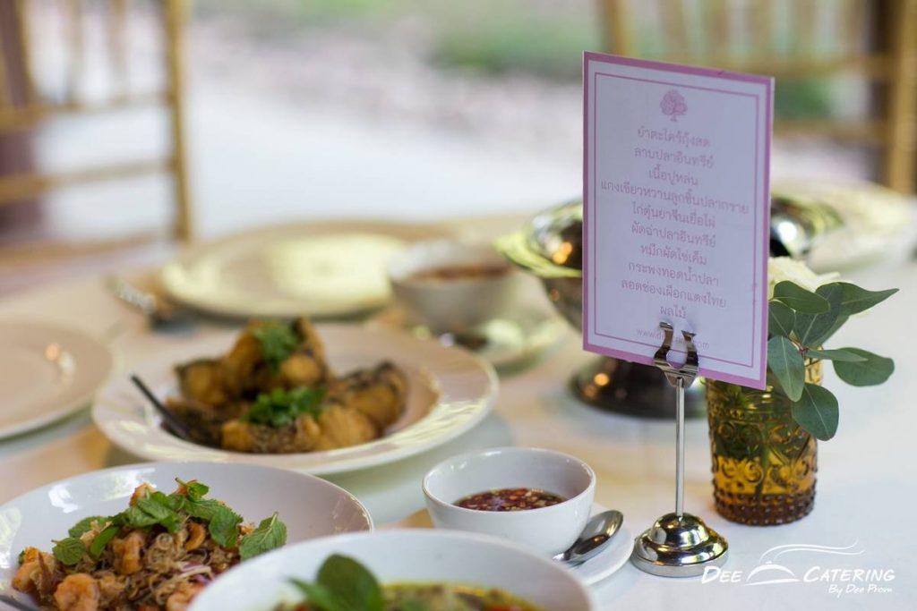 จัดเลี้ยงบุฟเฟต์อาหารไทย_เบรคไทย_วิเศษนิยม-501-1-1024x683