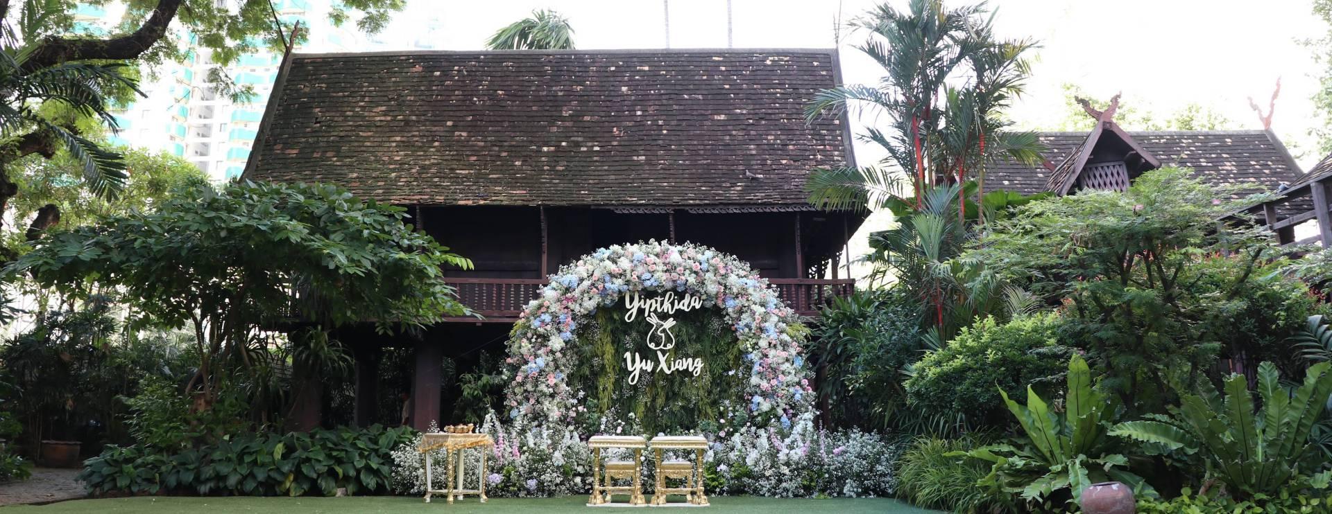 สยามสมาคม สถานที่จัดงานแต่งงาน จัดงานเลี้ยงในสวน