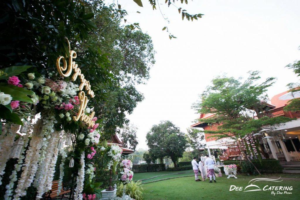 แต่งงานเรือนไทย_บ้านมหาสวัสดิ์_1-SP-0132-1024x683