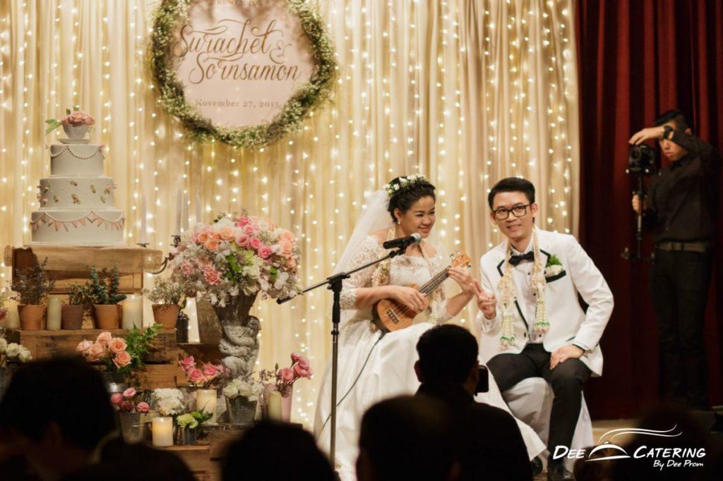 สยามสมาคม งานเลี้ยงฉลองแต่งงาน จัดเลี้ยงงานแต่งงาน
