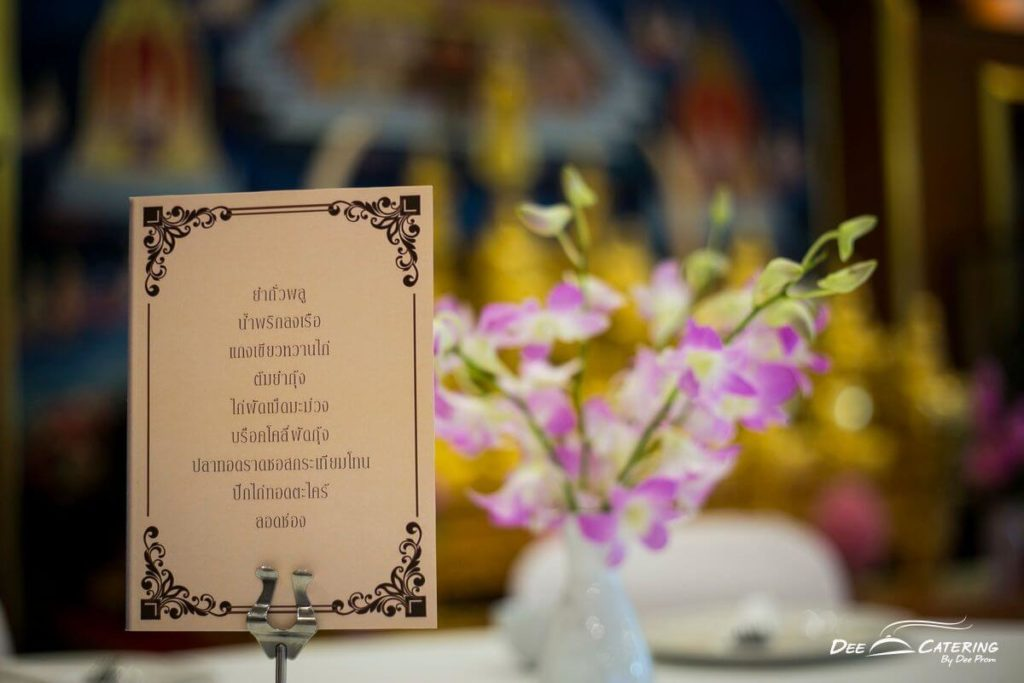 WeddingInTheTempleDeecatering-013-1024x683