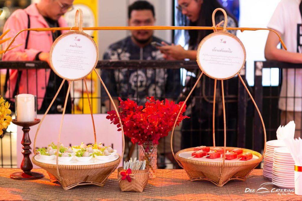 จัดเลี้ยงค็อกเทล งานแถลงข่าว Thai PBS ค็อกเทลอาหารไทย