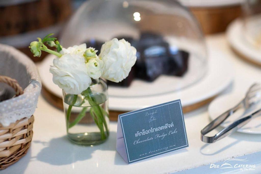 Agalico_Agaligo_Wedding_อกาลิโก-D_J_200226_0706-1024x683